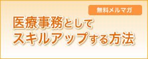 kanbara-banner12