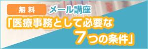 kanbara-banner4
